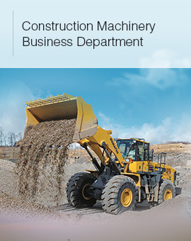 Construction Machinery Business Department