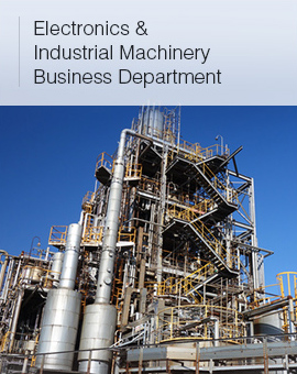 Electronics & Industrial Machinery Business Department