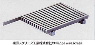 A wedge wire screen manufactured by Toyo Screen Kogyo